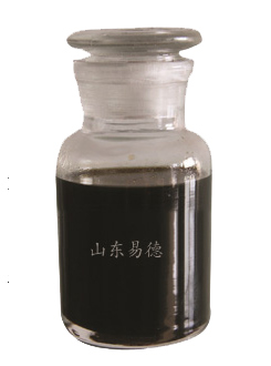 YD-102高温油溶性缓蚀剂
