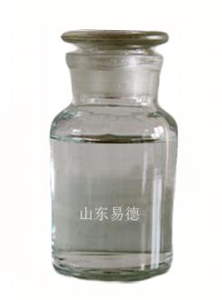 粘土稳定剂